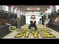Download PSY - GANGNAM STYLE(강남스타일) M/V MP3,3GP,MP4