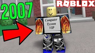 MY FIRST TIME PLAYING ROBLOX!! *2007*