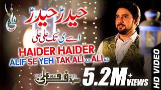 Farhan Ali Waris | Haider Haider | Manqabat | 2015