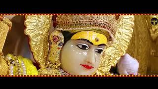 Shone Darbar Sajde Ne    Mohit Chopra    Devotional 2020    Master Music