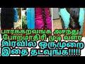 Hair growth tips in Tami/easy hair growth oil Tamil/fastest hair growth Tamil/hair loss remedy Tamil