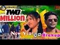 New Year Dina Breakup (jogesh Jojo) Ii Sambalpuri Comedy Ii Jojo J5 Production