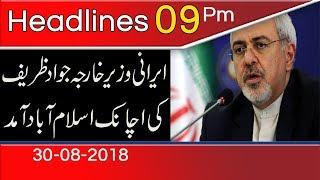 News Headlines | 9:00 PM | 30 August 2018 | 92NewsHD