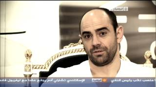 Bilel Alouini (hombrados)