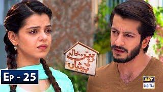 Babban Khala Ki Betiyan Episode 25 - 27th Dec 2018 - ARY Digital Drama