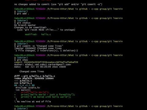 গিট এবং গিটহাবঃ কি কেন কিভাবে - Git & Github Bangla Tutorial