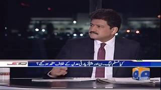 Capital Talk - 22-January-2018