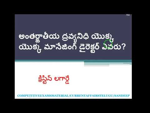 gk question and answers in telugu 2018 part 4    gk 2018 questions in telugu