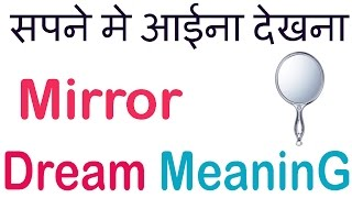 4:31) God Dream Meaning In Hindi Video - PlayKindle org