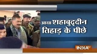 Mohammad Shahabuddin shifted to Delhi