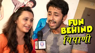 Fun Behind Shooting Pipani Song | Parna Pethe & Chetan Chitnis | Photocopy Marathi Movie