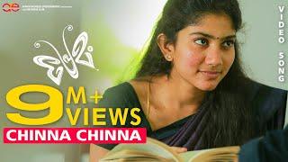 Chinna Chinna  | Premam Video Song  | Nivin Pauly | Sai Pallavi