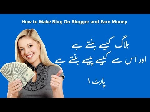 How To Create a Blog For FREE and Make Money Online Blogging