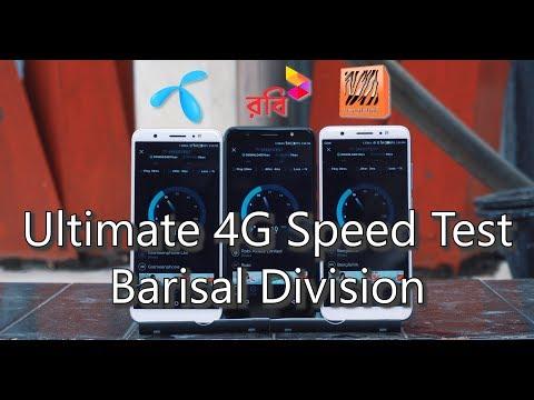 GP vs ROBI vs BL | Ultimate 4G Speed Test - Barisal Division