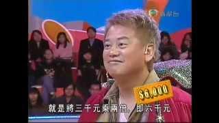 [15/16]  森美 小儀 第一集 叻哥+容祖兒 TVB  真心好笑