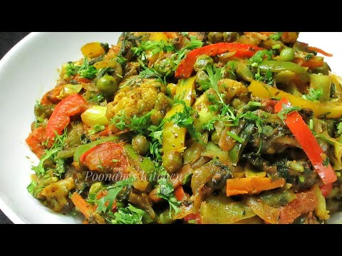 Mix Vegetable Sabji Recipe - Simple Restaurant Style Mix Veg Sabzi - How to make Dry Sabji