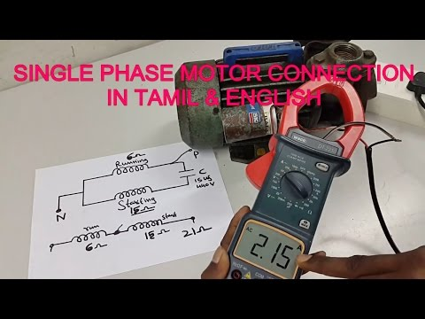 single phase motor connection,how to connect single phase motor - in tamil & English