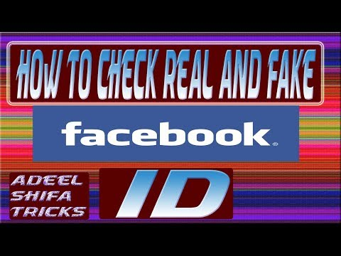 how to check real and fake facebook id | adeel shifa tricks Urdu/HINDI
