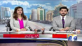 GEO PAKISTAN - Sania Mirza Ki Video Banane Walay Par Sakht Tanqeed