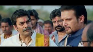 SHORGUL Hindi full Movie- 2017