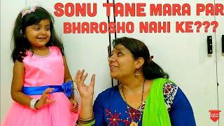 Sonu song Gujarati version Latest Cute Girl