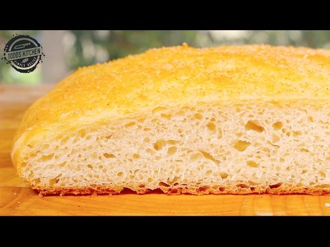 How to make No Knead Peasant Bread - Recipe