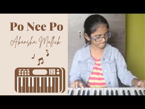 Po Nee Po (Tamil) Keyboard Cover