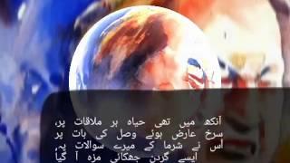 Ankh Me Ti Haya Har Mulaqat Par! Nusrat Fateh Ali Khan! SHORT CliP