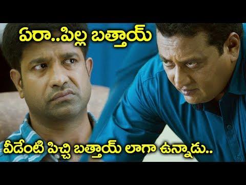 Xxx Mp4 Prudhvi Raj Vennela Kishore Hilarious 😛😛 Comedy Scenes Volga Videos 3gp Sex