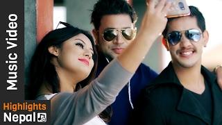 Jun Sait Ma - New Nepali Adhunik/Modern Song 2017/2073 | Raman Regmi
