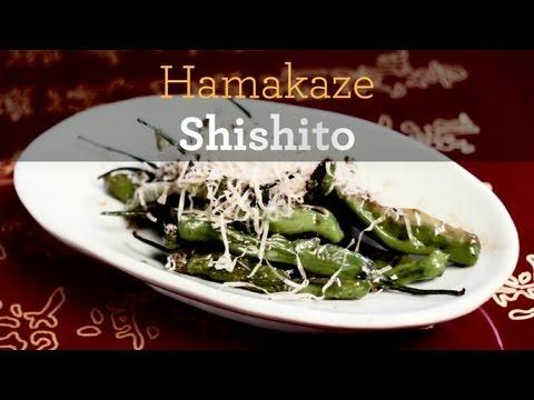 Shishito - Inside My Kitchen