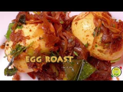 Egg Roast - In Hindi