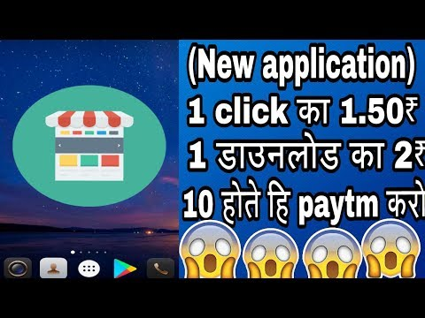 Online donation app¦¦ New app to earn paytm,freecharge,mobikwik¦¦ 10rs reddem¦¦