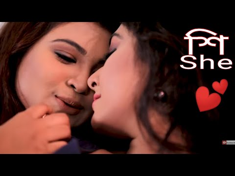 Xxx Mp4 She শি 18 Bangla Short Film 2019 Saif Chandan Ashphiya Ohi Tonu Anam Runi 3gp Sex