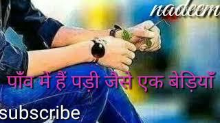 Chaand Hai Phir Khila Aaj Pradesh Mein.....