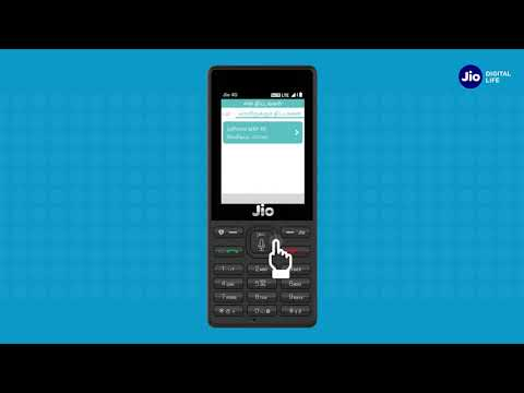 JioCare - How to Check Balance and Validity of your Plan on Jio Phone (Tamil) - Reliance Jio