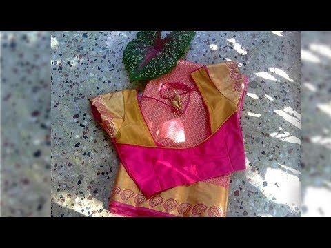 New Blouse Design Cutting Stitching party wear Blouse - Tailoring Classes in Tamil Supper Design