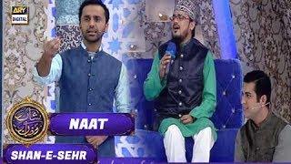 Ishq Kay Rang Main Rang Jaao Meray Yaar by Qari Mohsin Qadri  - Shan-e-Ramzan