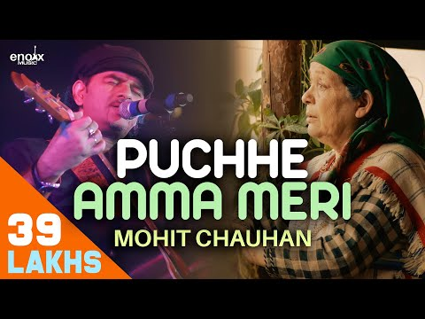 Download Mohit Chauhan Songs | Puchhe Amma Meri | Pavithra