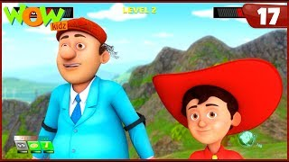 New Cartoon Show   Chacha Bhatija   Wow Kidz   Hindi Cartoons For Kids   Video Game