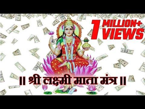 Mantra For Success & Good Luck - Mantra of Lakshmi Mata