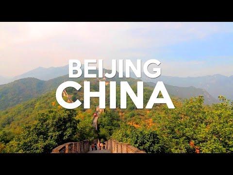CHINA - Beijing 北京市 - Forbidden City / Great Wall