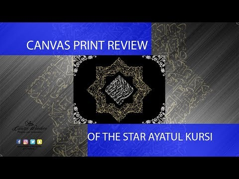 Star Ayatul kursi in Thuluth Calligraphy canvas print review