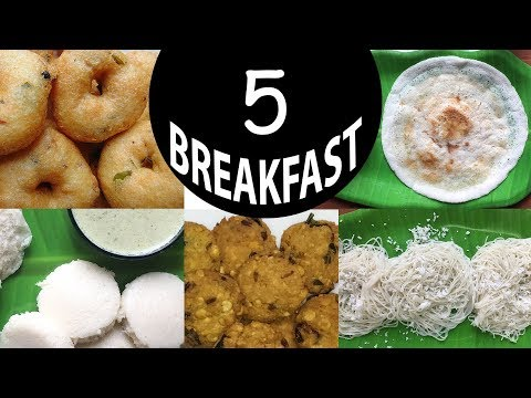 5 South Indian Breakfast Recipes