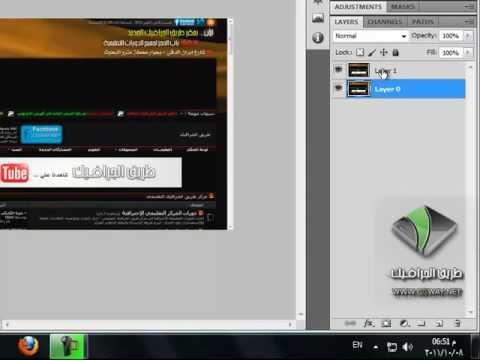ShehabGFX Photoshop Tutorials   MoveTool, Align, Distribute, Auto-Align Layers