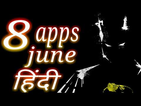 Best new apps June 2017 ( Hindi हिंदी ) android