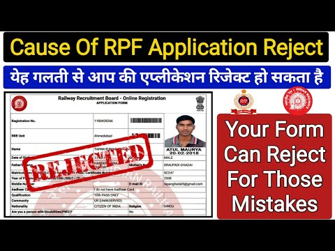 Railway RPF Online Application Form Can Reject Due to Some Steps. Causes Of RPF Form Registration
