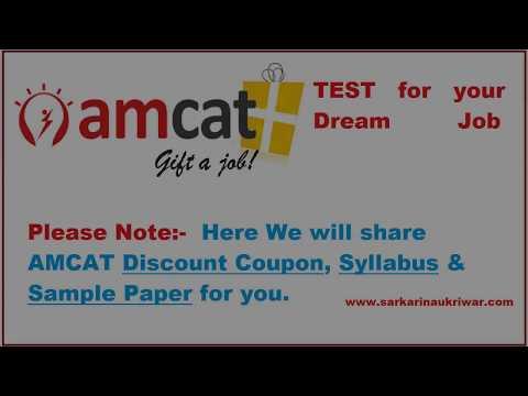 AMCAT Discount Coupon 2017, AMCAT Syllabus, AMCAT Sample Papers