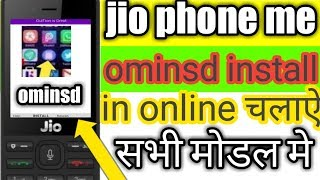 jio phone me omnisd app online open technical number 1