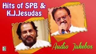 S.P.B \u0026 K.J.Yesudas Super Hit Best Audio Jukebox